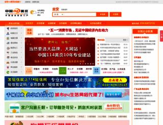 ja.114chn.com screenshot