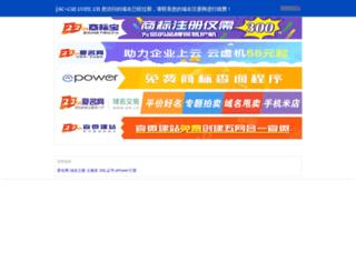 jac-car.com.cn screenshot