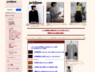 jack-b.jp screenshot