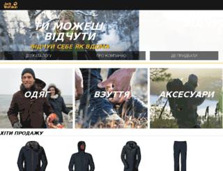 jack.marathon.com.ua screenshot