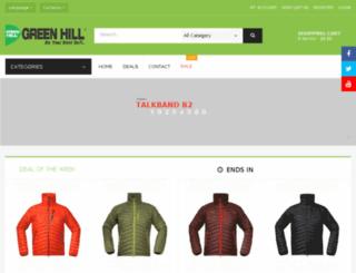 jacket.ghsfitness.com screenshot