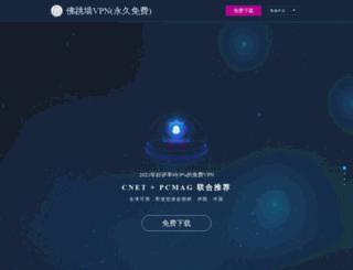 jackpison.com screenshot
