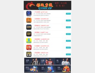 jackycg.com screenshot