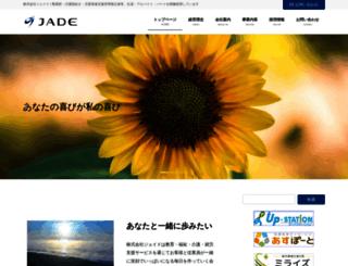 jade-inc.com screenshot