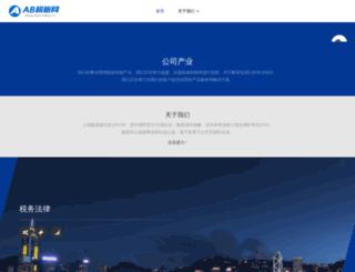 jadegs.com screenshot