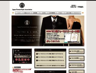 jafa-formal.jp screenshot