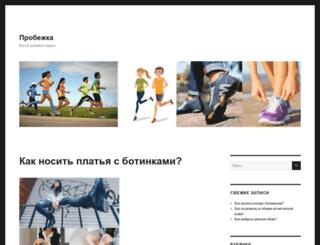 jaffilm.ru screenshot