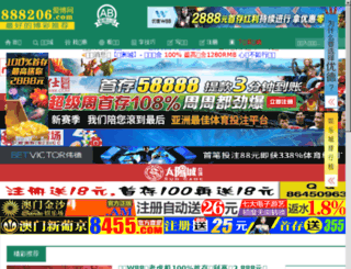 jahyummy.com screenshot