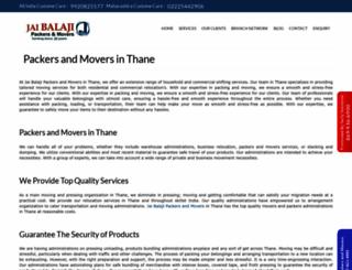 jaibalajipackers.com screenshot
