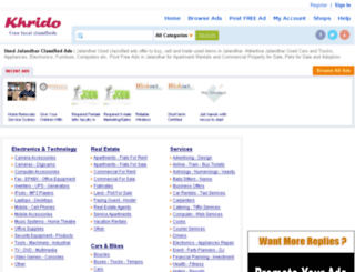 jalandhar.khrido.com screenshot