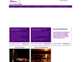 jammu.com screenshot