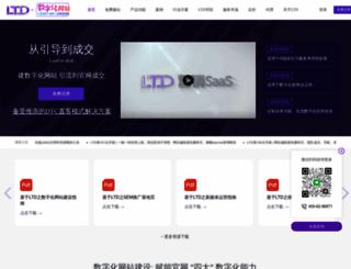 jammupvt.ltd.com screenshot