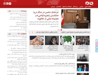 jamnews.com screenshot