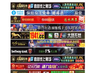 jamtanganpremium.com screenshot