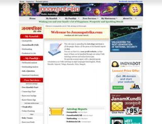 janampatrika.com screenshot