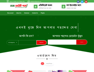 janaojana.net screenshot