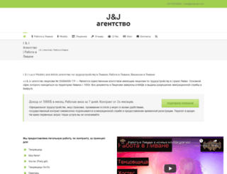 jandj-sarl.com screenshot