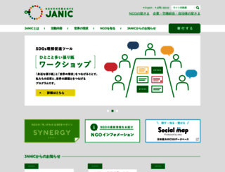 janic.org screenshot