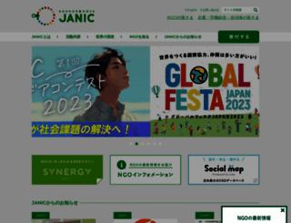 janic.org screenshot