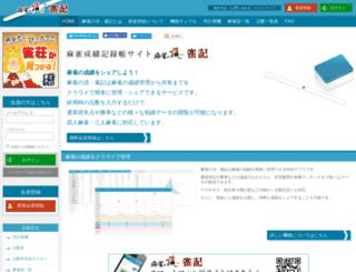 janki.jp screenshot
