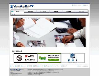 japan-areacode.tv screenshot
