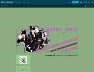 japan-now.livejournal.com screenshot