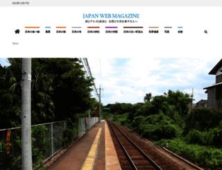 japan-web-magazine.com screenshot
