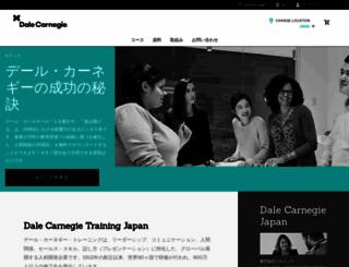 japan.dalecarnegie.com screenshot