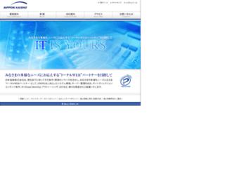 japan9.com screenshot
