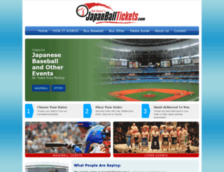 japanballtickets.com screenshot