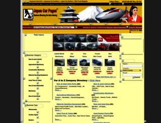 japancarpages.com screenshot