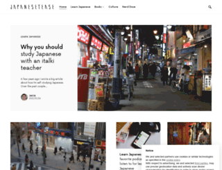 japanesetease.net screenshot