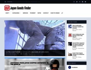japangoodsfinder.com screenshot