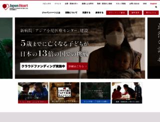 japanheart.org screenshot