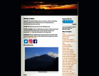 japanhike.wordpress.com screenshot