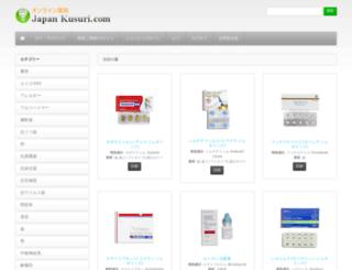 japankusuri.com screenshot