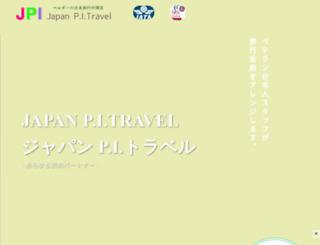 japanpitravel.com screenshot