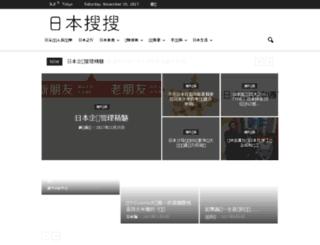 japansoso.com screenshot