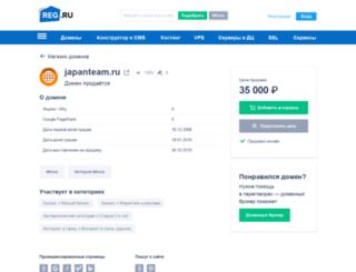 japanteam.ru screenshot