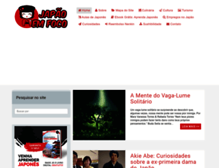 japaoemfoco.com screenshot