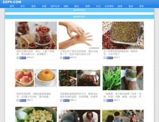 japare.com screenshot