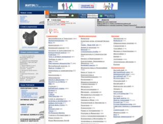 jargon.ru screenshot
