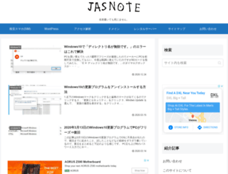 jaskun.com screenshot