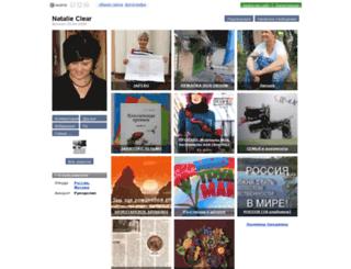 jasnaja.gallery.ru screenshot