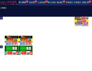 jasonscrazydeals.com screenshot