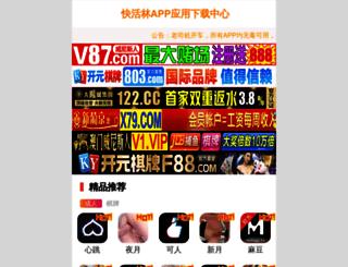 jasonstravels.com screenshot