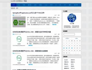 javacui.com screenshot