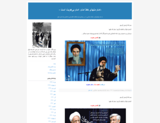 javadasgari.blogfa.com screenshot