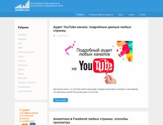 javdele.com screenshot