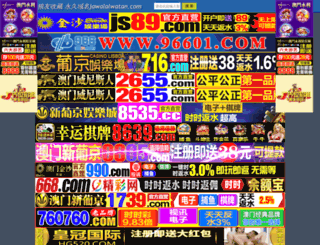 jawalalwatan.com screenshot